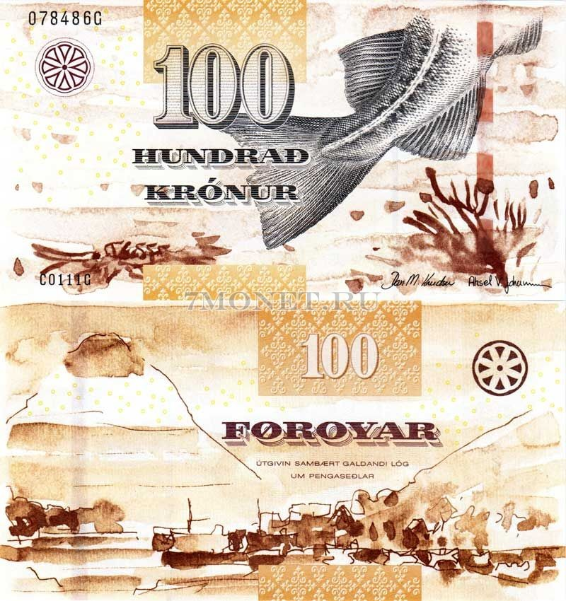 Купить остров 100 000