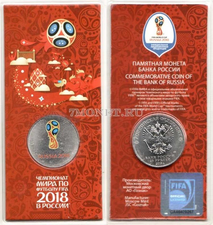 Футболу монеты года 2018 мира чемпионат по